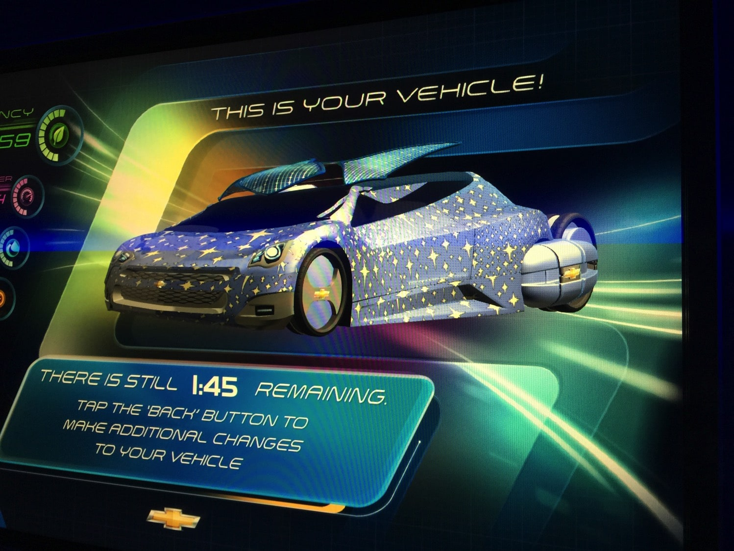 our test track car